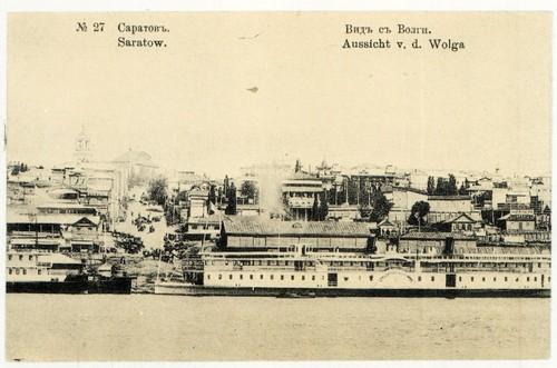 Вид с Волги. В центральной части площадь Н. Г. Чернышевского
