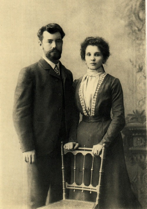 Издатель открыток П.И. Покровский с супругой