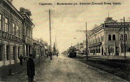 Московская улица, проспект В.И. Ленина. Справа Азовско-Донской коммерческий банк