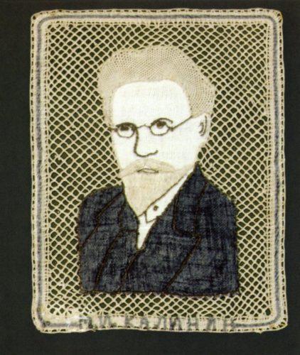 Панно. М. И. Калинин. 1920-ые годы