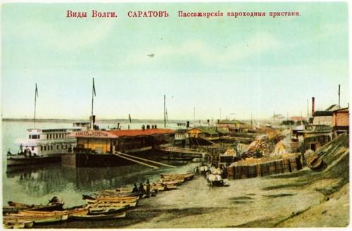 Пассажирский параходные пристани.
