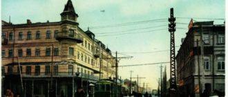 Перекресток улиц Немецкой и Горького. Слева гостиница Россия, справа гостиница Европа