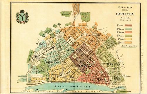 План города Саратова