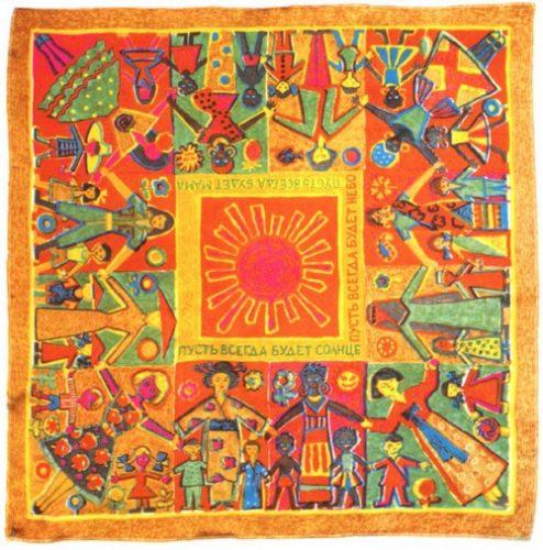 Платок шелковый, Москва, 70-ые годы XX века, художник Жовтис