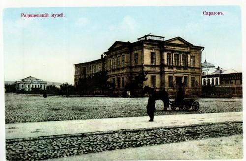 Радищевский музей, открытый в 1885 году