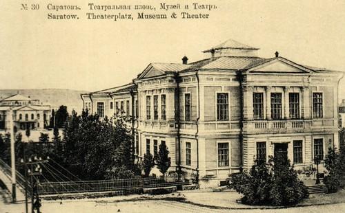 Саратов, театральная площадь. На переднем плане Радищевский музей