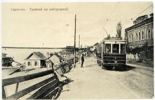 Саратов. Трамвай на набережной.