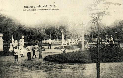Цветник городского бульвара. сад Липки