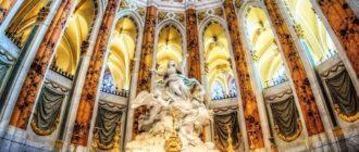 Святые реликвии средних веков