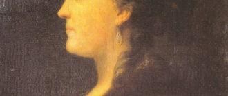Портрет императрицы Екатерины II в профиль, художник неизвестен