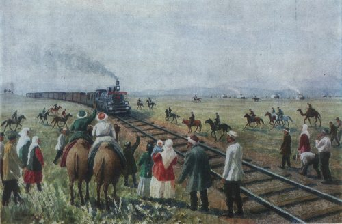 А. КАСТЕЕВ. 1904—1973 Первый Турксиб. 1969, акв.
