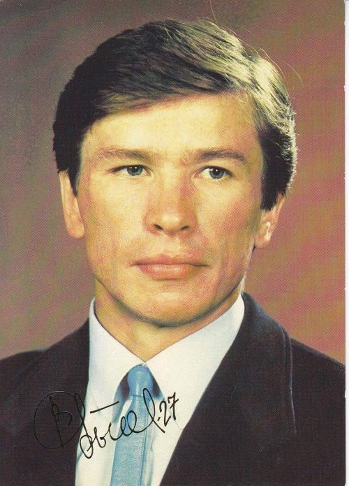 Вячеслав Быков. Заслуженный мастер спорта СССР, нападающий, ЦСКА