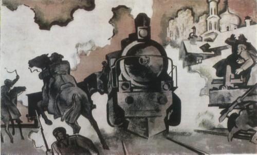 Н. И. ГРИШИН. Род. 1921. Москва Черепановы — создатели паровоза. 1978. Литография