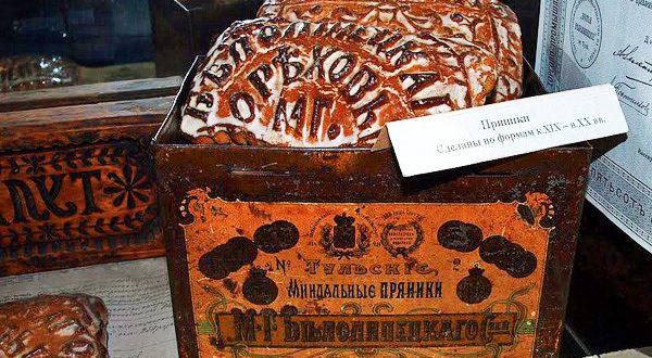 Пряники сделанные по формам 19-20 веков