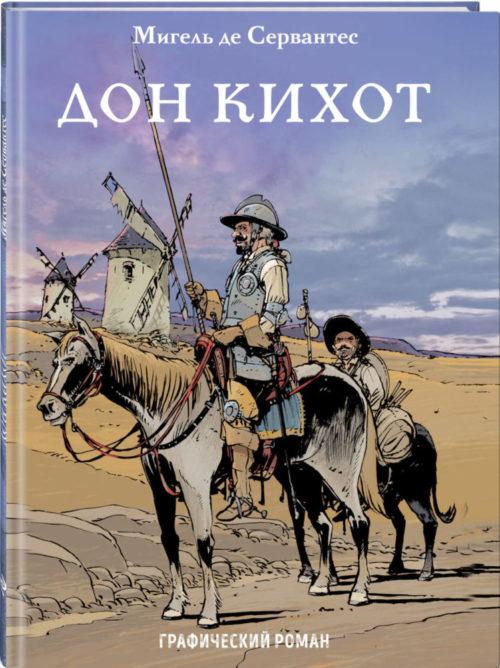 Любимые произведения Достоевского
